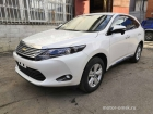 Toyota Harrier, 2017 Image 16