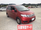 Honda Freed Spike, 2011 Image 0