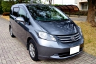 Honda Freed, 2011 Image 0